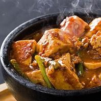 辛旨中華料理や点心、九州名物を豊田で楽しむ