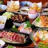 味の横綱 AJIYOKO 中山店のおすすめポイント3