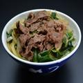 料理メニュー写真牛肉丼(国産黒毛和牛)