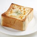 料理メニュー写真『こぼれる旨さ』ミートグラパン