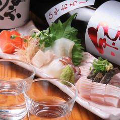 Japanese Style 楽丸 倉敷のおすすめ料理1