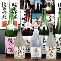 渋谷駅付近で種類豊富な飲み放題お探しなら!