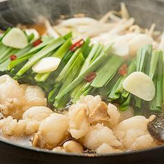 博多もつ鍋 (九州しょうゆ・京風白味噌) ※1人前からご注文いただけます。