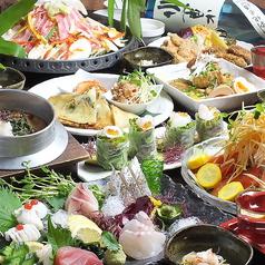 海鮮釜居酒 花火 HANABI 松山のコース写真