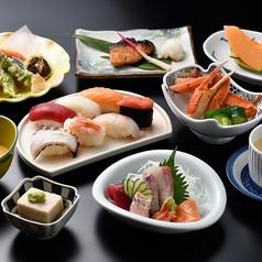 寿司栄のおすすめ料理1