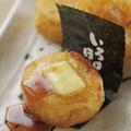 料理メニュー写真もっちり芋団子