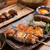 新宿で朝引きの新鮮な地鶏をご賞味下さい♪新宿×地鶏
