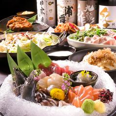 座Dining たわわのおすすめ料理1