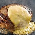 料理メニュー写真極みチーズハンバーグステーキ