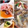 Casual Kitchen Kakurego カクレゴのおすすめポイント2