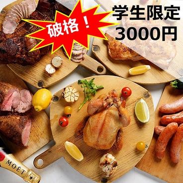 リリーバンケット Rilly Banquet 伏見栄店のおすすめ料理1