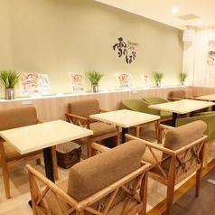 ■2名様用 テーブル席■お一人様ずつ深々とお掛け頂けるお席。グループでのご利用の際は、席の結合も承りますのでお声がけ下さい♪