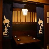 とらえもん TORAEMON 熊谷店の雰囲気3