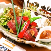 いとはん 三日月 田町店のおすすめ料理2