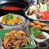 こだわりや神戸館のおすすめ料理3