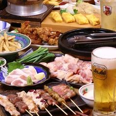 ぢどり茶屋 光吉店のおすすめ料理1