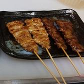 居酒屋 きて屋 伊丹店のおすすめ料理2