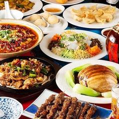 中華料理 帰郷 古賀店のおすすめ料理1