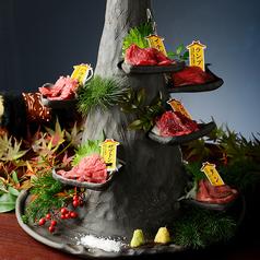 個室くずし肉割烹 轟 豊田店のおすすめ料理1