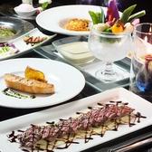 AQUA RESTAURANT&BAR LUXIS ラグシスのおすすめ料理3