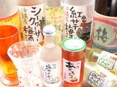 居酒屋 沖縄物語のおすすめ料理2