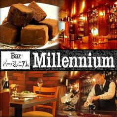 バー ミレニアム Bar Millenniumの写真
