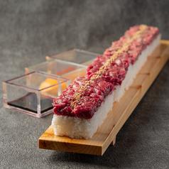60センチ 牛ユッケ寿司