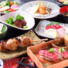 郷彩 根っこ 熊本のおすすめ料理2