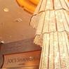 ジョーズシャンハイ ニューヨーク JOE'S SHANGHAI NEWYORK グランフロント大阪店のおすすめポイント3