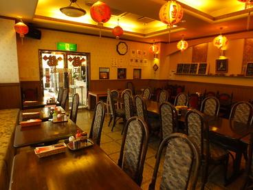中華レストラン 紅 府中の雰囲気1