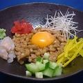 料理メニュー写真五色納豆