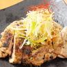 ダイニング居酒屋 神戸 鶏バルのおすすめポイント1