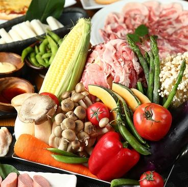 創菜酒房 おん 枚方本店のおすすめ料理1