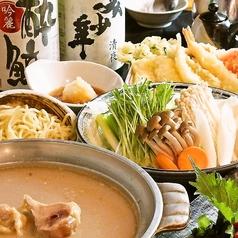 天ぷら 水炊き 天かすのコース写真