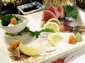 なが沼 赤坂本店のおすすめ料理2