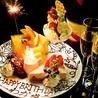 ロクカフェ rokucafe 横浜のおすすめポイント1
