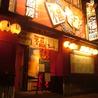鉄板厨房 みんなの福ちゃん 片町店のおすすめポイント2