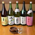 豊富な日本酒は当店自慢の海鮮とも相性抜群◎