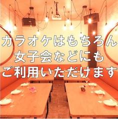 女子会・同窓会・プチ宴会にピッタリ!お料理を食べながら、カラオケを楽しむお部屋。DVDや映画の鑑賞会にもご利用いただけます。