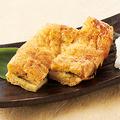 料理メニュー写真[新潟名物] 栃尾揚げ葱味噌挟み焼