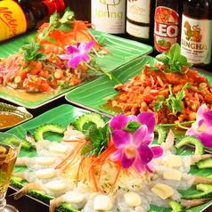 タイ料理 クゥンクワン 2号店のコース写真