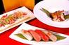 喜美寿司のおすすめポイント1