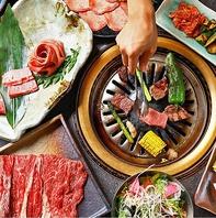 【焼肉】拘りのお肉を心行くまで、食べ放題1100円~!