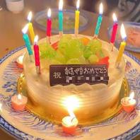 誕生日・記念日プレート♪5000円以上でケーキサービス◎