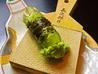 喜美寿司のおすすめポイント2