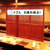 盛り上げ幹事さん必見★オリジナル横断幕プレゼント★