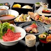 仙臺 鳳山 ほうざんのおすすめ料理2