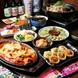 松山で本格韓国料理が食べたくなったらDining慶 きょん