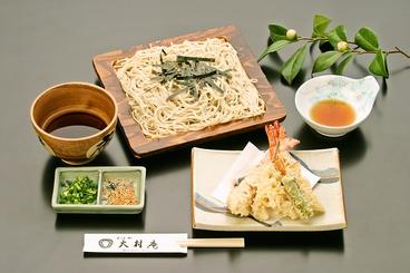 大宮 大村庵のおすすめ料理1