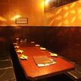 合コンや親睦会に最適♪8名様個室です♪♪過去に御利用いただいたお客様から御予約で指定される程の人気のお席です♪